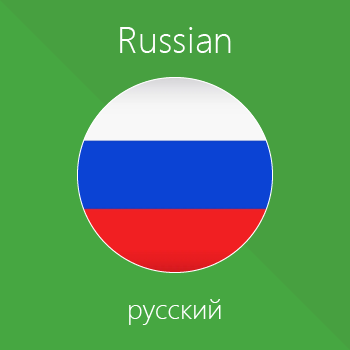Russian Language for Beginners